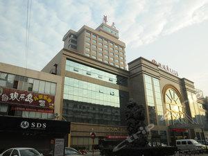 益陽銀城華天大酒店