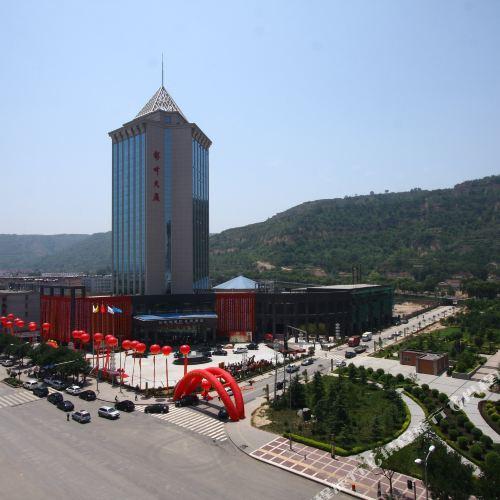 Binzhou International Garden Hotel