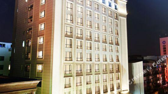 喜爾頓麗水國際大酒店