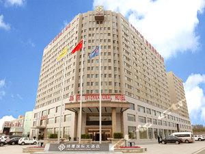 鄂爾多斯錦廈國際大酒店