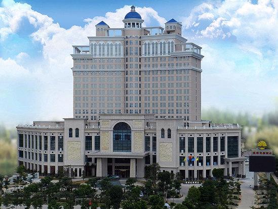 东莞塘厦 三正半山 酒店免费预订 点评 怎么样
