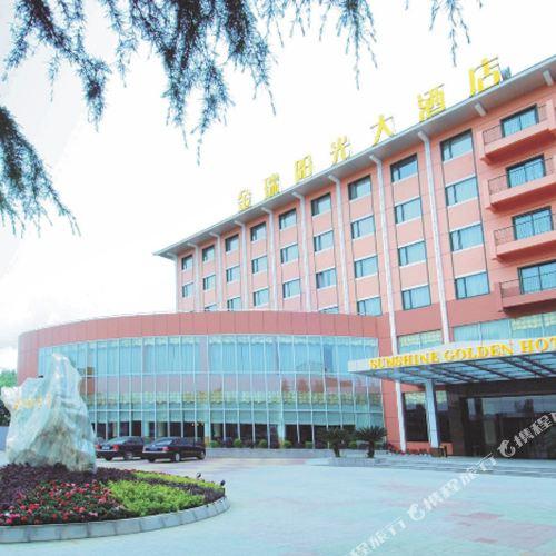ジンルイ ヤングアン ホテル