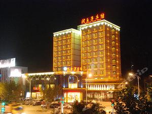 新余陳香迎賓館