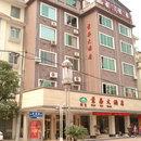 興安景泰大酒店