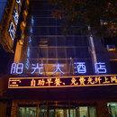 中衛陽光大酒店