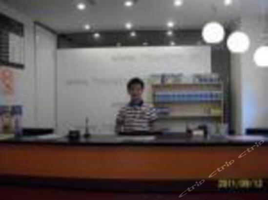 南京艺术大学新模范马路店