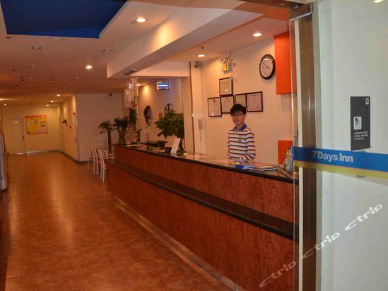 7天连锁酒店(北京动物园店)图片房间照片设施图片