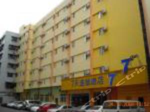 7天連鎖酒店(深圳華強北燕南地鐵站店)