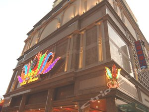 澳門財神酒店(Hotel Fortuna Macau)