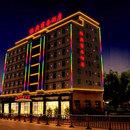 晉江經典商務酒店