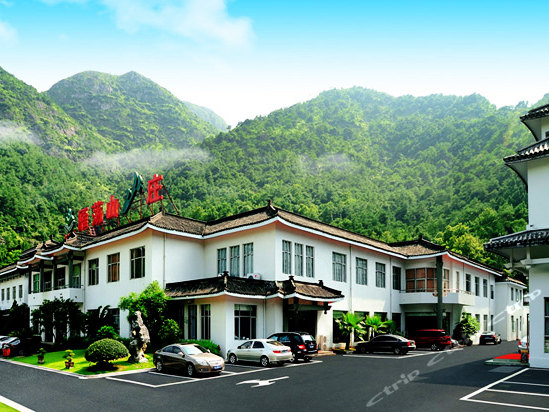 "<a href=""http://hotels.ctrip.com/pic-pid87355878/2611950.html"" name=""needTraceCode"" data-dopost=""T"" >雁荡山山庄外观</a>"