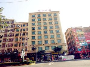 東莞常平中環酒店