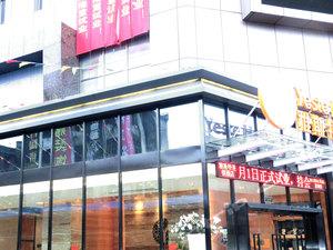 雅斯特酒店(貴港中央廣場店)