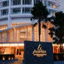 Anantara Baan Rajprasong Service Apartment Bangkok (曼谷安娜塔拉酒店式公寓)