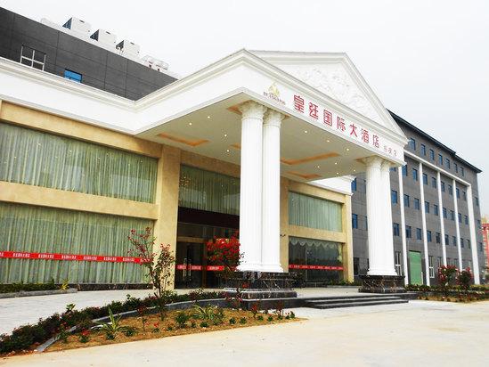 >翔安区酒店