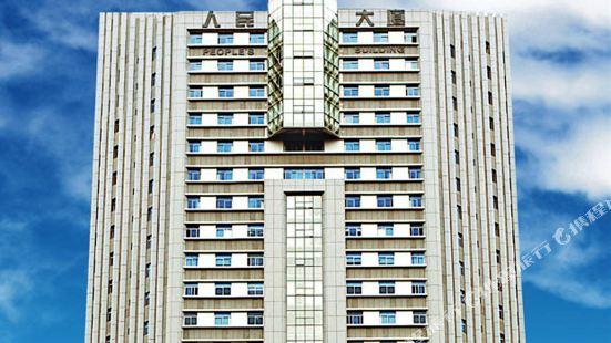 Guohui Hotel (People's Building)