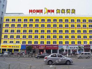如家快捷酒店(周口交通路店)