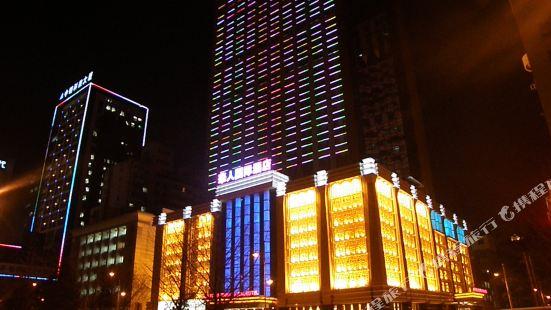 瀋陽華人國際酒店