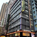 ��������]�s���]�j���C�ˬ[��^(Bridal Tea House Hotel Limited (Tai Kok Tsui Anchor Street))