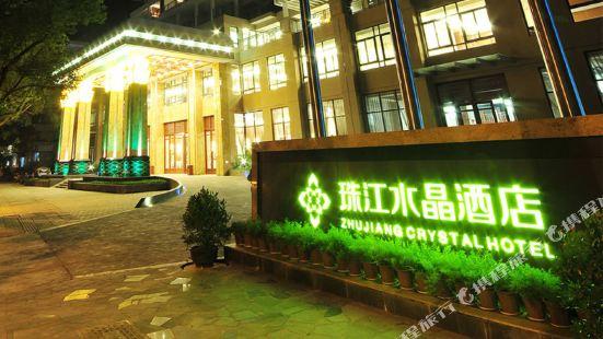 Zhujiang Crystal Hotel