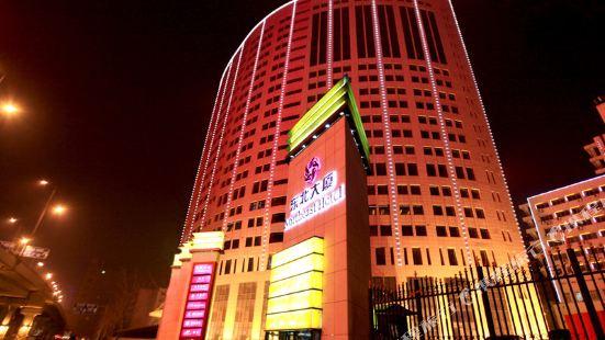노스이스트 호텔