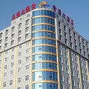 周口金匯假日酒店