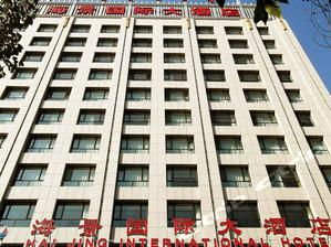呼和浩特海景國際大酒店