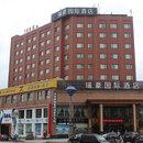 景德鎮瑞豪國際酒店