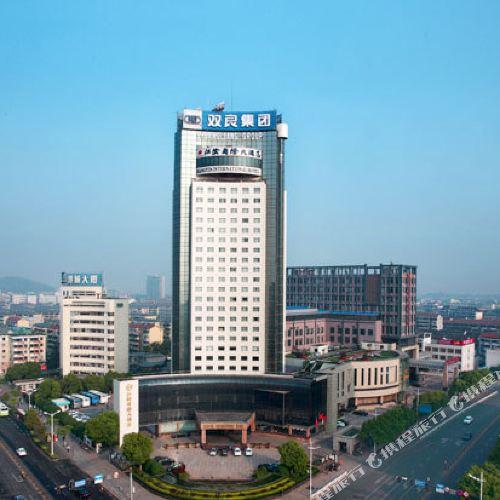 Jiangyin International Hotel