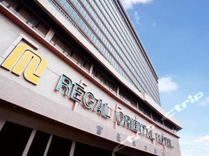 香港富豪東方酒店(Regal Oriental Hotel)