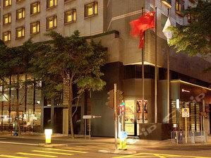 香港灣仔皇悅酒店(Empire Hotel Hong Kong-Wan Chai)