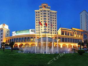 張家港國貿酒店