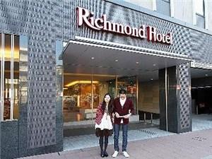 成田里士滿酒店(Richmond Hotel Narita)
