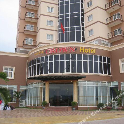 Crown Hotel HaLong