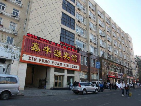 莫泰168(青岛火车站广场店)