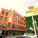 Hallmark View Hotel Melaka(马六甲豪门景观大酒店)