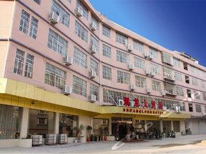 邵武雙龍大酒店