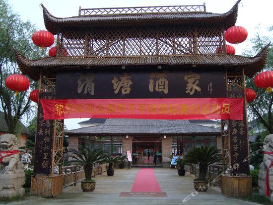 中国地图 苏州地图 全景商家 苏虞张公路(蠡口段)(苏州渭塘酒家生态园