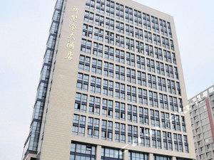 長興新紫金大酒店