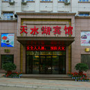 鶴崗天水湖賓館