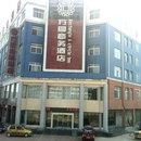 方圓商務酒店(南陽淅川店)
