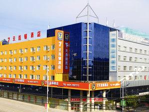 7天連鎖酒店(朝陽客運中心店)