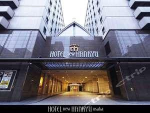 New Hankyu Hotel Osaka (大阪新阪急酒店)