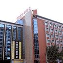 瀘州雪梨樹主題酒店