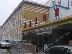西宁市中心酒店预订,价格查询 西宁宾馆住宿信息 携程酒店预订图片