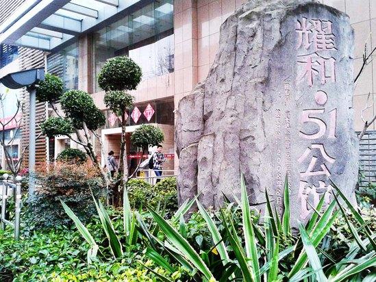 福州大唐酒店公寓