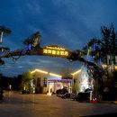 臨安湖畔童話酒店