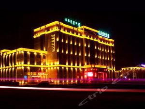 額濟納旗太豪國際酒店