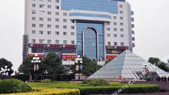 Shanhu Hotel