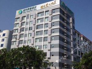 城市便捷酒店(貴港中山店)